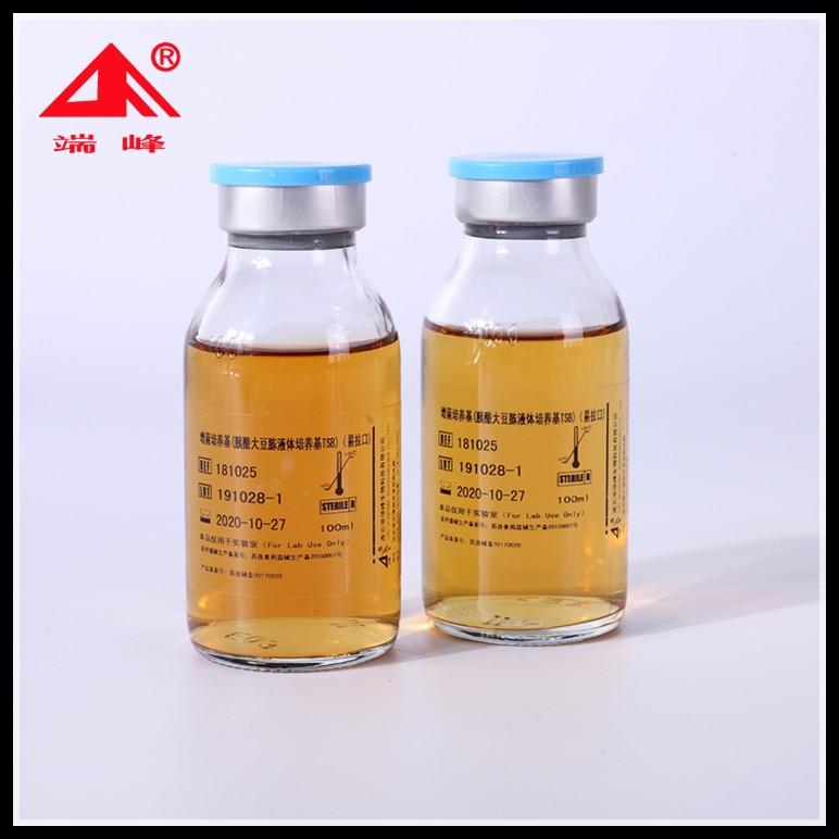 胰酪胨大豆-液体培养基-TSB100ml-成品优质培养基
