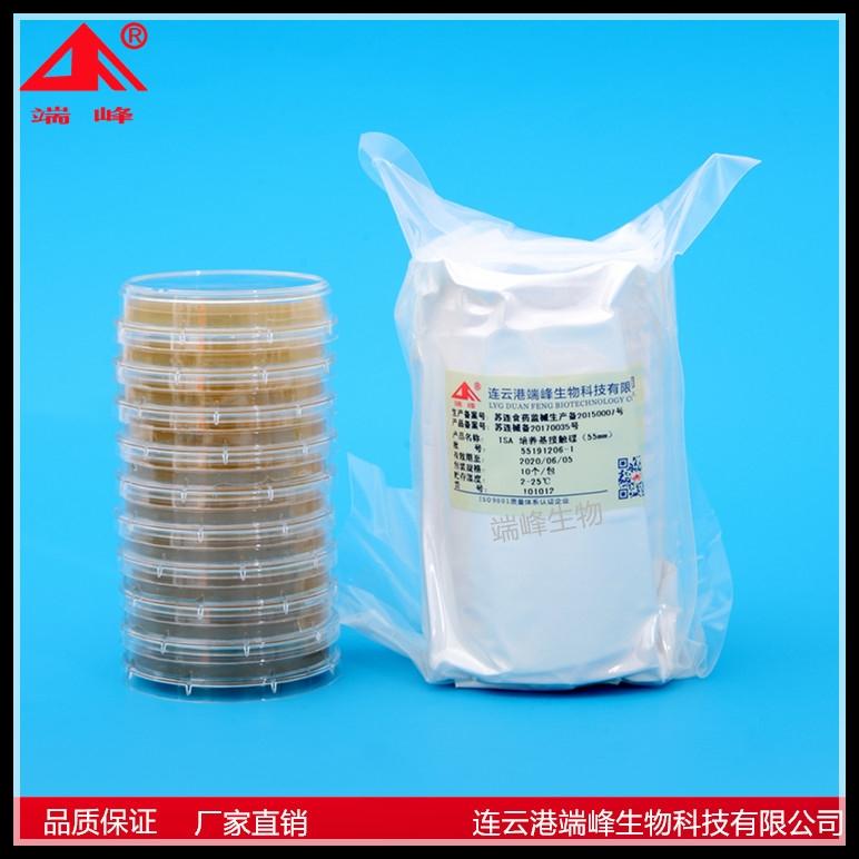 胰酪大豆胨琼脂培养基接触碟TSA