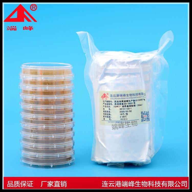 卵磷脂吐温胰蛋白胨大豆琼脂平皿(接触碟)